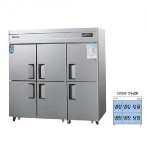 그랜드우성/일반형 직냉식 냉장고 65박스 CWSM-1966DR 디지털 / 올냉장