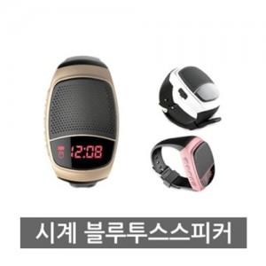 머레이 시계블루투스스피커 B90