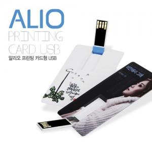 ALIO 프린팅 카드형 USB 4GB