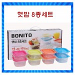 보니또/밀폐용기/핫밥/보관용기