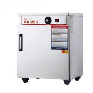 그랜드우성/보온고/50인분용 WS-HC050