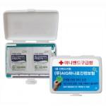 [3]미니밴드구급함(면봉,알콜솜)