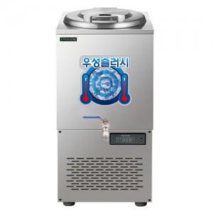 그랜드우성/슬러시냉장고(외통) 50리터 WSSD-050