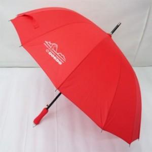60폰지14살빨강색우산[독도우산]