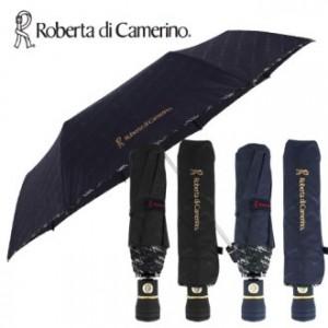로베르타 3단엠보바이어스완전자동