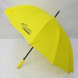 60폰지14살노랑색우산[독도우산]