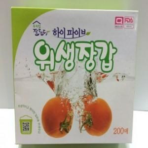 탑크린 하이파이브 위생장갑 200매