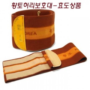 효도상품/허리보호대/황토허리보호대/가격:5,494원