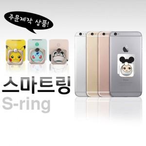 스마트링 S-ring