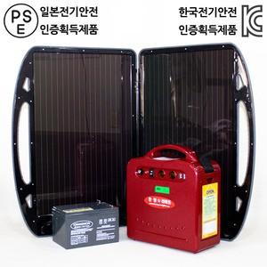 태양광발전시스템 160W (KWTS 160)