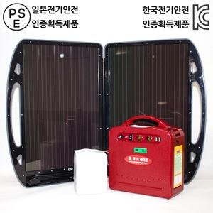 태양광발전시스템 300W (KWTS 300)
