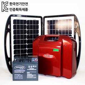 태양광발전시스템 600W (KWTS 600)