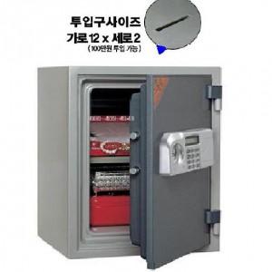 [부일]TBS-T500/57Kg/높이500x350x425(mm)