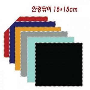 안경닦이1515/크리어천/안경천/초극세사