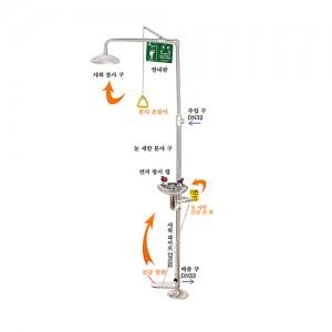 JS-0818  / JS-0818(F) 비상샤워기, 긴급샤워기, 긴급샤워, 비상샤워, 눈 세안기, 긴급 세안기, 비상 세안기