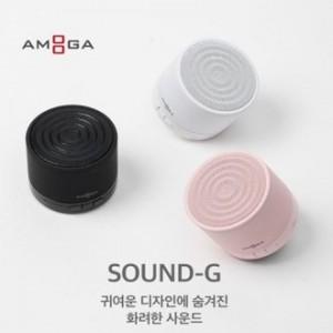[아모가] Sound-G