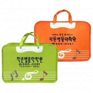 돌체가방(피아노가방/학원가방/보조가방/어린이가방)