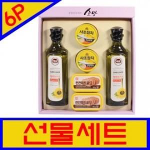 사조선물세트(6종) 식용유세트 햄선물세트 명절선물세트가격:13,929원