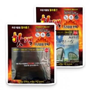 핫팩+삽지인쇄(파스형) 국산50g