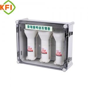 SOS-119(SET/방수형) 소방점검품 비상조명등 - 방수케이스포함 POWER LED 1W(6시간)