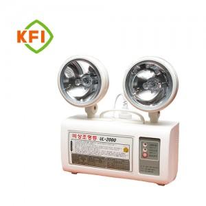 UL-2000 소방점검품 비상조명등 12V/30W (60분)