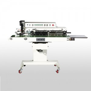 수평형 밴드실러 EX-900 / 접착폭10mm