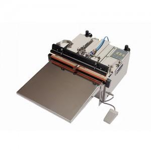 진공포장기 노즐식 NV-450 / 접착길이 450 mm