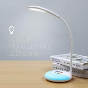 레인보우 무드등 무선 LED 미니스탠드