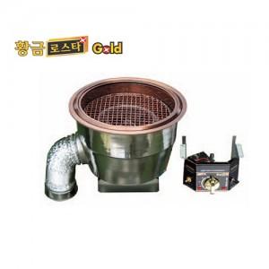 황금로스타 골드(측면형식) LPG/LNG 최고급형 / 숯불구이 및 탕전골겸용