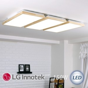 LED 로뎅 직사각 거실등 150W (원목/블랙)