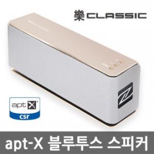 최고급 apt-X 블루투스스피커 락클래식 Q30/더강력