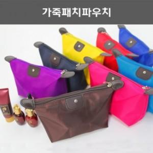 가죽패치파우치/화장품파우치 소지품가방