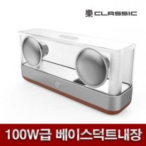 락클래식C70/블루투스스피커/100W급/베이스에어덕트,MicroSD재생