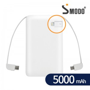 [SMODO-887] 듀얼케이블 일체형 5000mAh 보조배터리