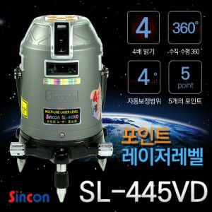 신콘]SL-445VD 전자센서라인레이저(4V4H1D.20MW.수평360˚.5P)가격:572,000원