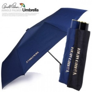 아놀드파마 3단솔리드우산