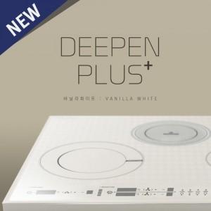 DEEPEN PLUS+ 3구 컬러 하이브리드 인덕션 하이라이트 전기레인지 바닐라화이트