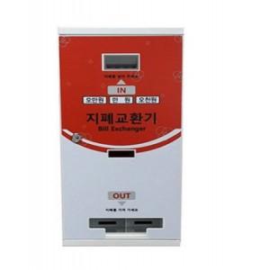 지폐교환기(상단형) CBE-1000A / 만원,오천원교환