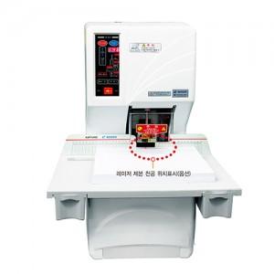 제본천공기(1공 5cm 500매) KB-801H가격:3,300,000원