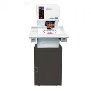 제본천공기(1공 5cm 500매) KB-805LT가격:3,850,000원