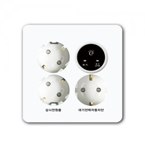 디아트 대기전력자동차단콘센트 3구가격:43,200원