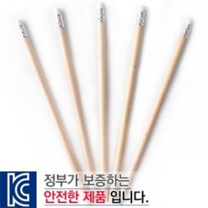 원목지우개나무연필