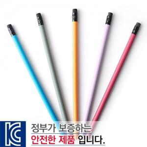 파스텔연필