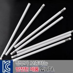 백색원형지우개연필