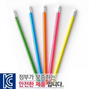 무지개연필