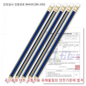골드라인연필