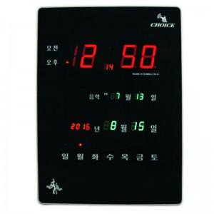 GPS전파시계-41번가격:95,040원