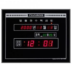 디지털벽시계 P51