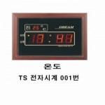 벽시계 TQ-001