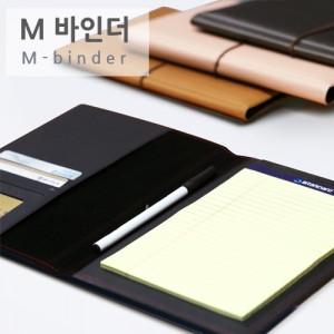 간지스 M-바인더 [A4/B5/A5/mini]